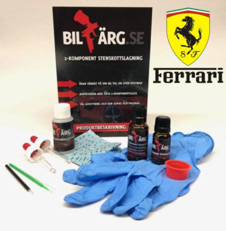 Lakkstift til Ferrari