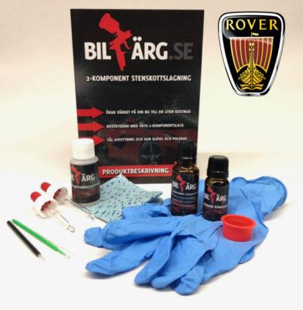 Lakkstift til Rover / BMC